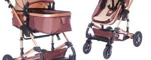 Бебешката количка, която има всичко