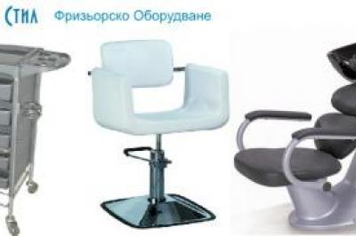 Професионалните фризьорски уреди