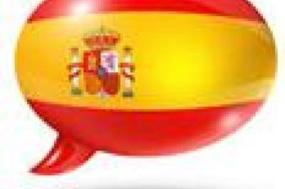 Учете испански