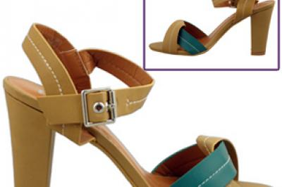 Zebra-Online.com обувки