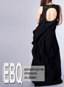 Дамски дрехи EBQ от Hipermag