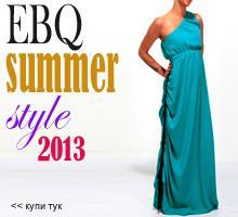 Дизайнерски облекла EBQ