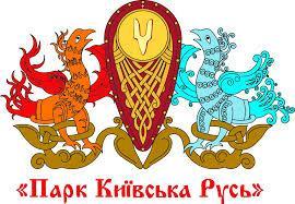 Пътешествие в Киевска Рус