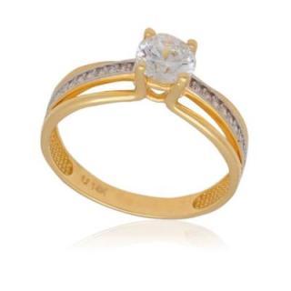 Златни годежни пръстени СОМАХА