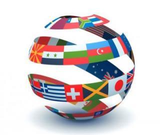 специализирани курсове за изучаване на език