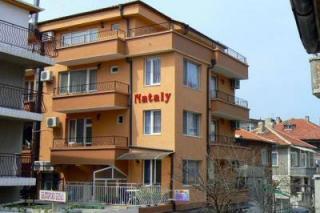 """Къща за гости """"Натали"""""""