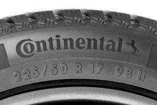 Какво означават номерата върху автомобилните гуми