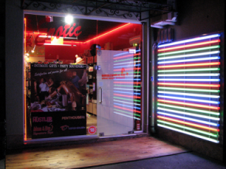 Sex shop Amazonka