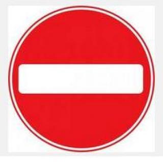 Пътни знаци и маркировки
